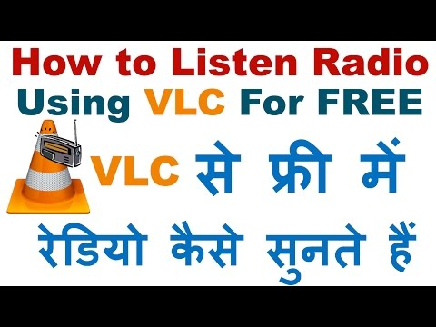 How to Listen Radio Using VLC Media Player For FREE – Vlc Tips and Tricks