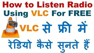 How to Listen Radio Using VLC Media Player For FREE - Vlc Tips and Tricks