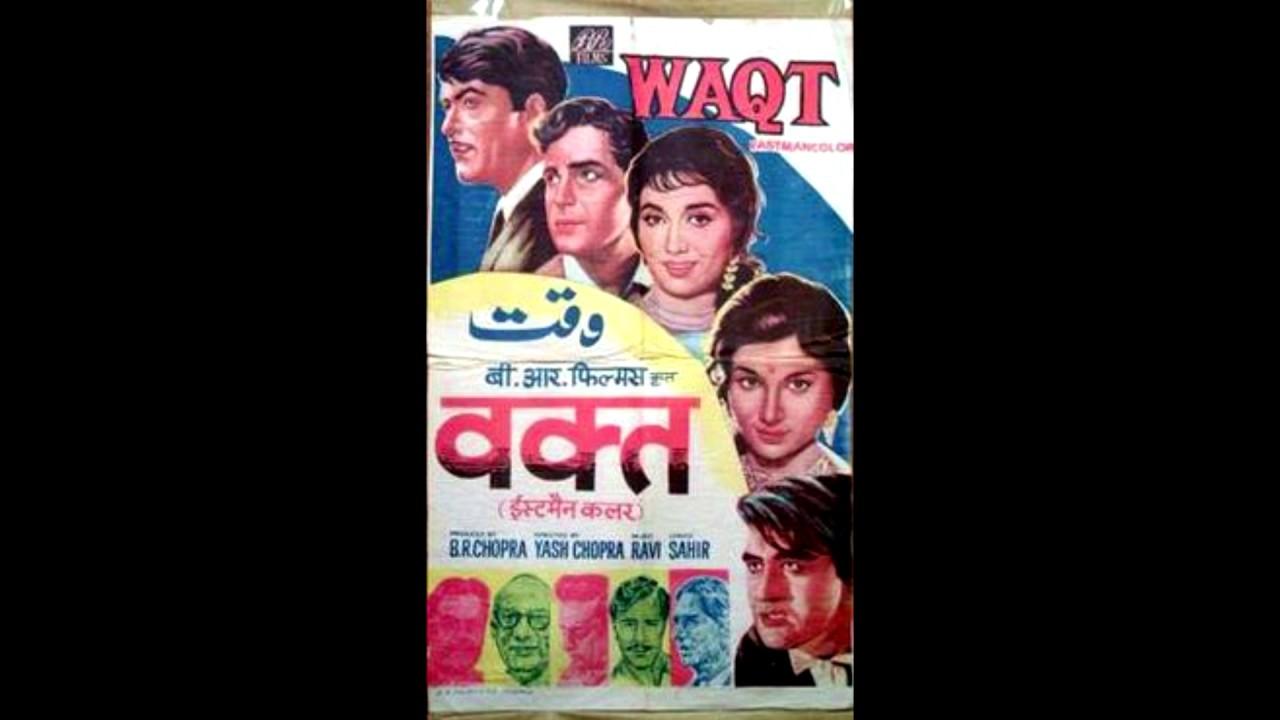 waqt 1965 hindi movie songs balraj sahni raaj kumar