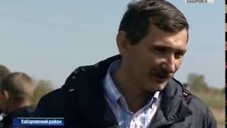 Вести-Хабаровск. Конкурс механизаторов