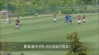 2017関東サッカーリーグ1部第2節vs横浜猛蹴ゴールシーン