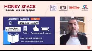 КАК ПОДНЯТЬ САМООЦЕНКУ Ицхак Пинтосевич