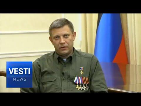 Zakharchenko's Warns of