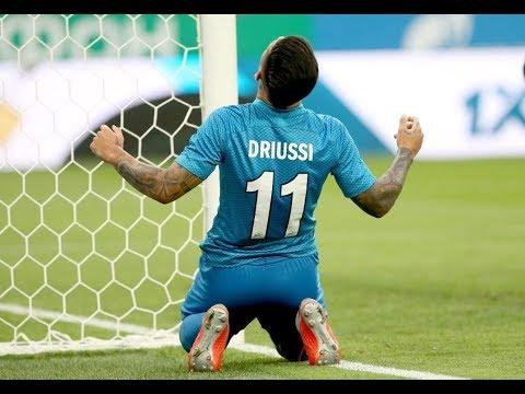 Sebastian Driussi - Goals & Skills 2017/18 ● 720p HD #1