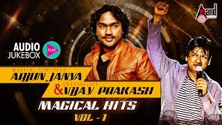 Arjun Janya & Vijay Prakash Magical Hits 01 | New Kannada Audio Jukebox 2018 |