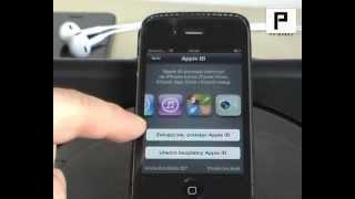 Jak zalogować się do App Store na iPhone