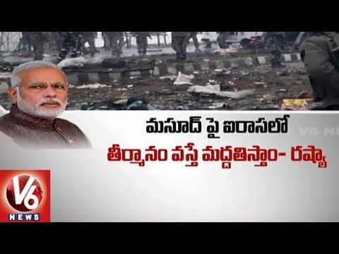 Several Countries Condemns Pulwama Incident, Extend Support To India | V6 News