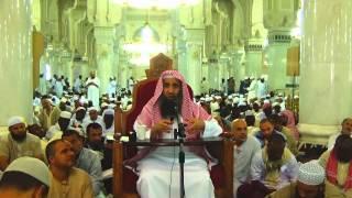 24-55/ لماذا سميت مزدلفة بالمشعر الحرام ؟ ll الشيخ عبد المحسن الزامل
