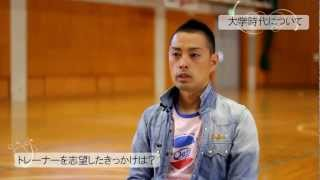2001年3月 人文学部 英米言語学科卒 横浜DeNAベイスターズトレーナー.