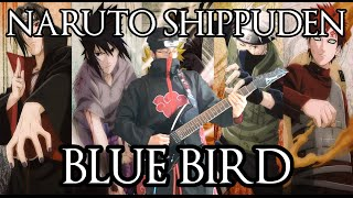 Blue Bird - Naruto Shippuden OP 3 Cover - ブルーバード ナルト- 疾風伝 ♪
