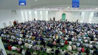 Friday Sermon 26th July 2019 (Urdu): Men of Excellence