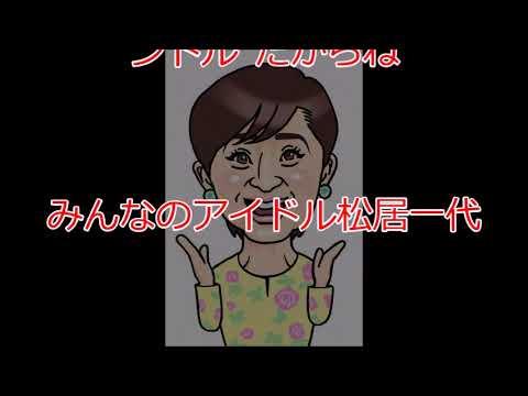 【朗報】松居一代さん61、仮想通貨4億円トラブルを否定キタ━━━━゚∀゚━━━━!!「正々堂々と生きることが私のポリシー」 GOSSIP速報