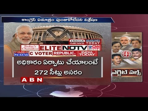 Special Focus On Exit Polls Result 2019 | AP Assembly Elections 2019 | ABN Telugu