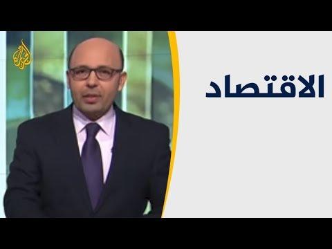 النشرة الاقتصادية الثانية 2018/12/12  - نشر قبل 19 ساعة