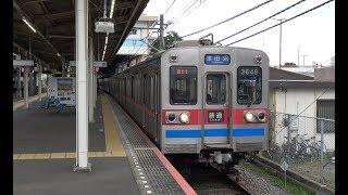 6両編成になった京成3600形3648編成  京成幕張本郷駅を発着