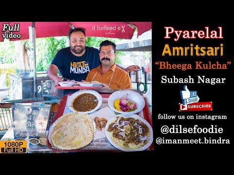 Pyare Lal Ji Ke Chole Kulche At Chatri Wala Park, Subhash Nagar