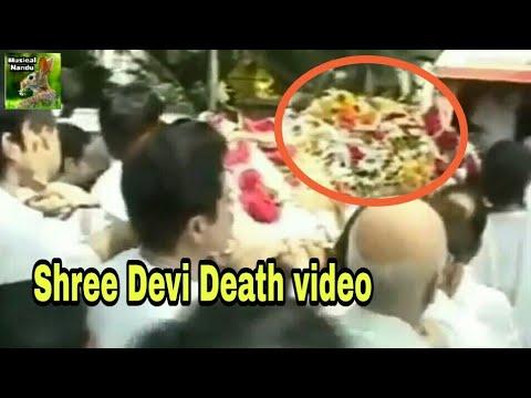 Shree Davi death full video