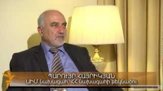 Բացառիկ հարցազրույց Պարույր Հայրիկյանի հետ