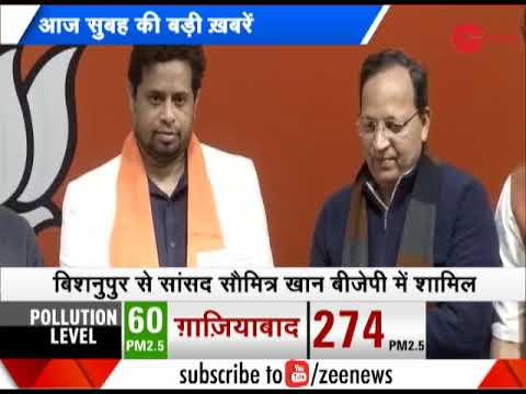 Morning Breaking: TMC MP Saumitra Khan joins BJP