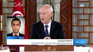 تواصل اجتماع الرئيس التونسي مع الجملي بشأن تشكيل الحكومة الجديدة .. مراسلنا يرصد آخر التطورات