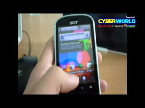 CYBERWORLD REVIEW acer betouch E140