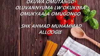 OKUWA OMUTANGO OLUVANNYUMA LW'OKUKUBA OMUKYAALA OMUGONGO SHK AHMAD MUHAMMAD ALLOOGIE thumbnail