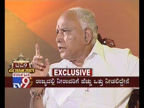 Karnataka Election 2018: BS Yeddyurappa's Exclusive Interview in TV9