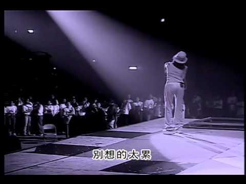 張惠妹-Are You Ready 官方MV