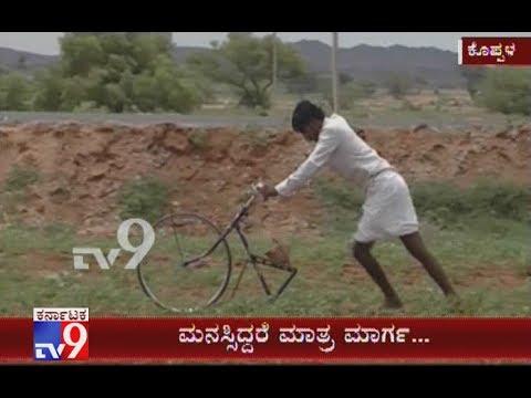 Farmer Made Great Easy Idea  For Abundantly Growing  And weeding Crops In Koppal