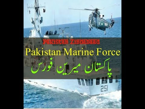 Pakistan Marine Force  SSG Peaceful Documentry in urdu hindi