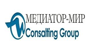 Разрешительная документацию подрядчика(Разрешительная документацию подрядчика http://mediator-mir.ru/