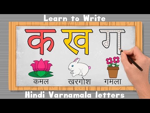 Learn to Write 36 Hindi Varnamala letters with pictures  | हिन्दी स्वर | Hindi Alphabets