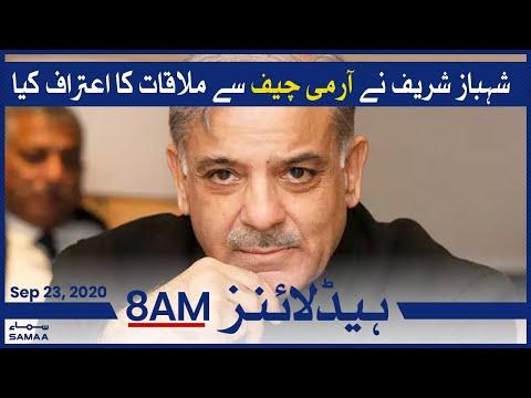 Samaa Headlines 8am