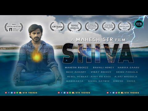 SHIVA SI-FI  SHORT FILM TELUGU    STR TRENDS    Mahesh rockzz    Mahesh str    Ravali    Srinu   