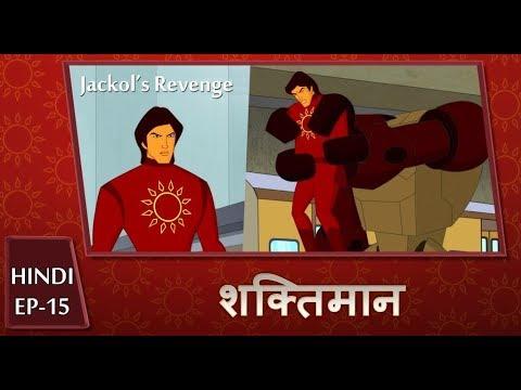 Shaktimaan Animation Hindi - Ep#15