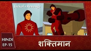 Shaktimaan Animation Hindi - Ep#15