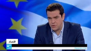 اليونان - خلاف حول إعادة جدولة الديون