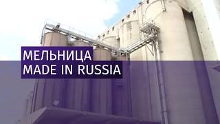Мельница, разработанная российскими инженерами, появилась в Сирии