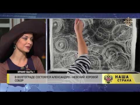 Православный телевизор