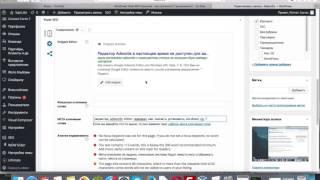 видео Ключевые слова для сайта. Эффективный выбор ключевых слов для поисковой оптимизации сайта