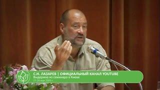 С.Н. Лазарев | Средство от храпа