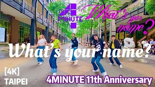 [KPOP IN PUBLIC]4MINUTE(포미닛)-이름이 뭐예요?(What's Your Name?) DAN…