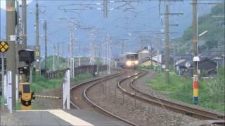 有間川駅にて泊駅行き入線
