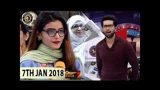Jeeto Pakistan - 7th Jan 2018 -  Fahad Mustafa - Top Pakistani Show