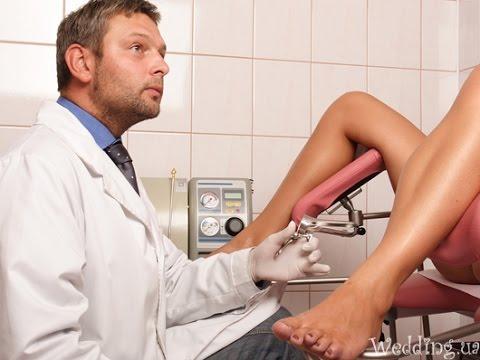 Онлайн видео гинекологическое обследование