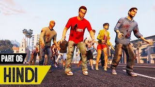 Zombies Per Hamla | GTA 5 | #Zombies #6