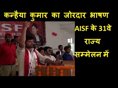 Kanhaiya Kumar Latest speech on 31st State Conference of AISF at Gaya, Bihar