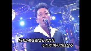 宮迫博之さんとぐっさんによる 歌うまユニット「くず」 なんとこの曲を含め 「ムーンライト」 「生きてることってすばらしい」の 3曲は【ANIKI】の作詞・作曲!! ANIKI=山口智充 ...