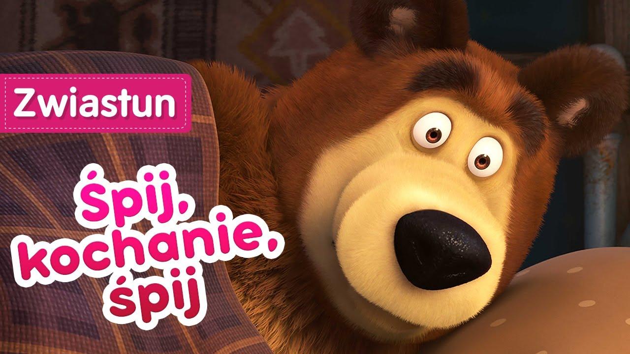 Masza i Niedźwiedź 💥11 czerwca!  💥NEW 👱♀️🐻 😴 Śpij, kochanie, śpij 🌙💤 Zwiastun