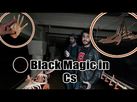Woh Kya Tha 01 December 2019 Black Magic in Cs - Episode 90